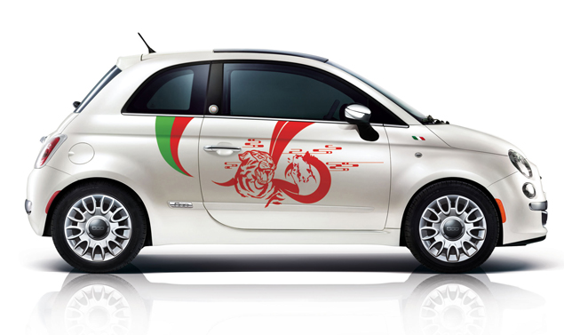 Fiat 500 First Edition - Life