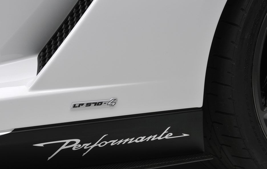 Lamborghini Gallardo LP 570-4 Spyder Performante - Dettagli laterale