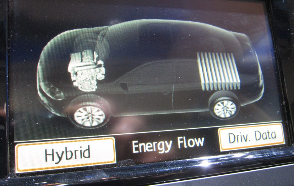 Volkswagen Jetta Hybrid - Display