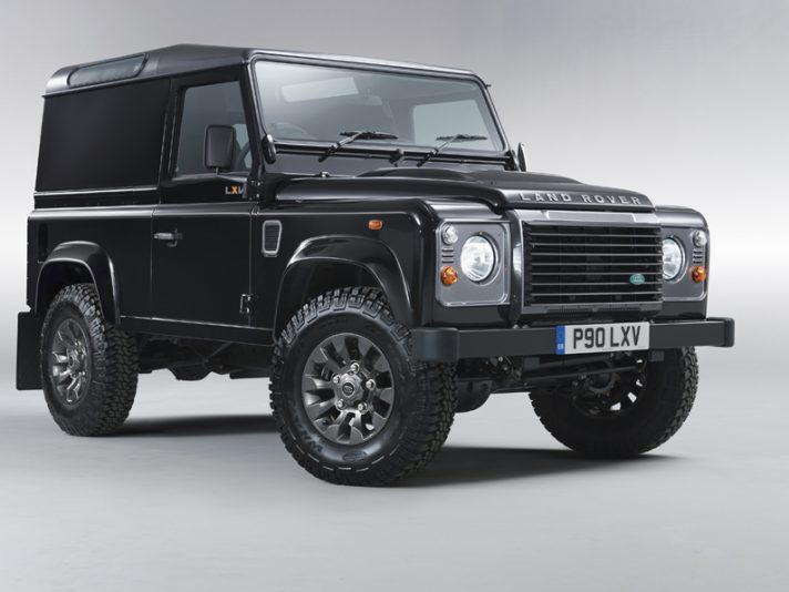 Land Rover Defender: LXV Special Edition
