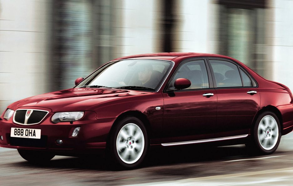 Rover 75 restyling