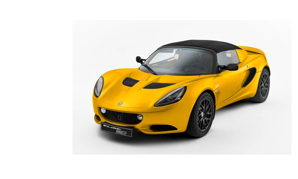 lotus elise 20th anniversary special edition news panoramauto. Black Bedroom Furniture Sets. Home Design Ideas