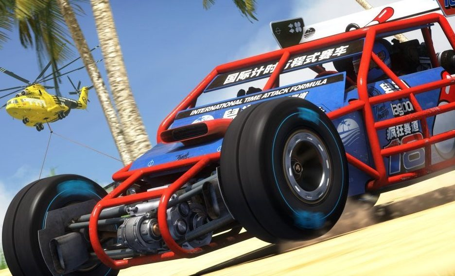 Trackmania Turbo - 5