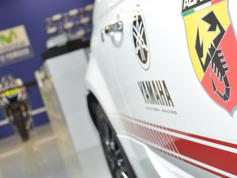 Abarth - Salone di Francoforte 2015