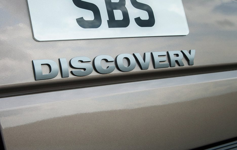 Land Rover Discovery logo Discovery