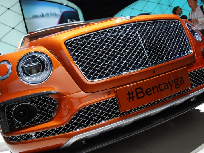 Salone di Francoforte 2015 - Bentley Bentayga