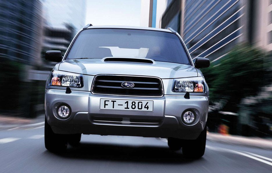 Subaru Forester frontale