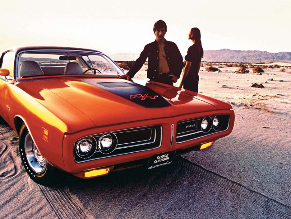 1971 - Dodge Charger RT